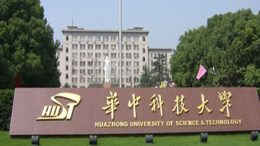 China Scholarship Huazhong University