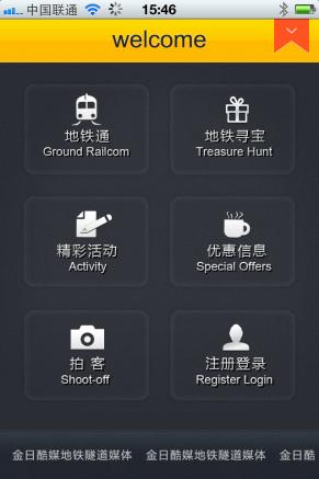 yuga agency