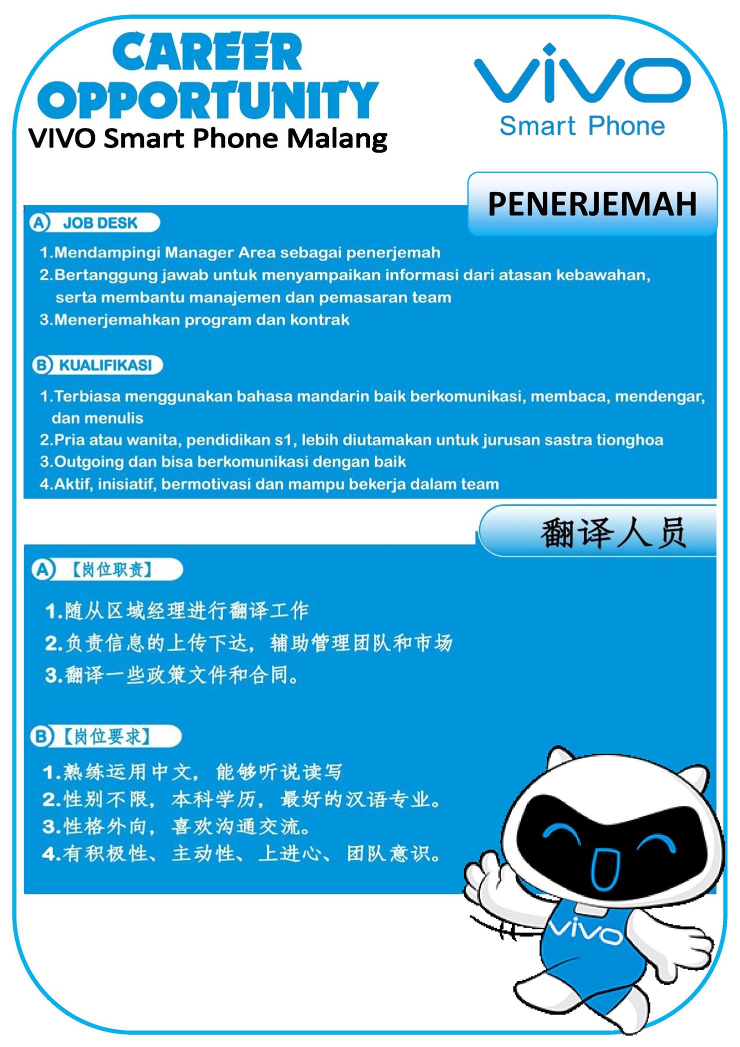 penerjemah mandarin studentjob indonesia rh studentjob co id